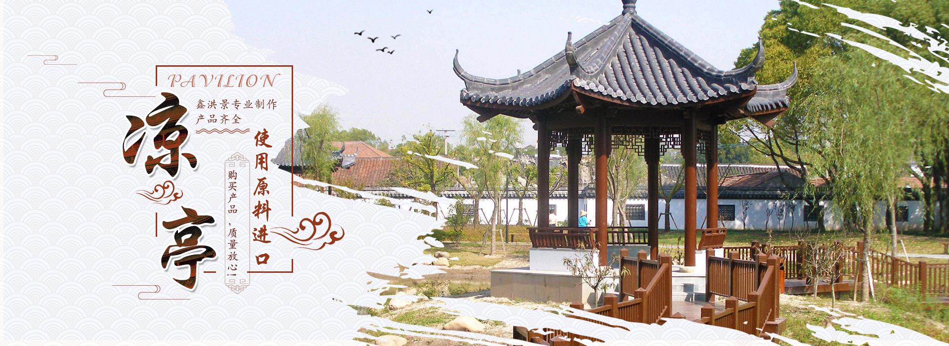 南宁防腐木